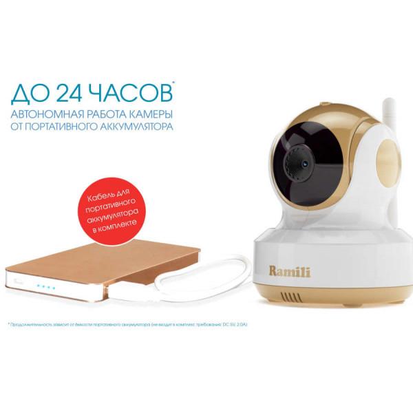 Wi-Fi видеоняня Ramili Baby RV1500C поворотная