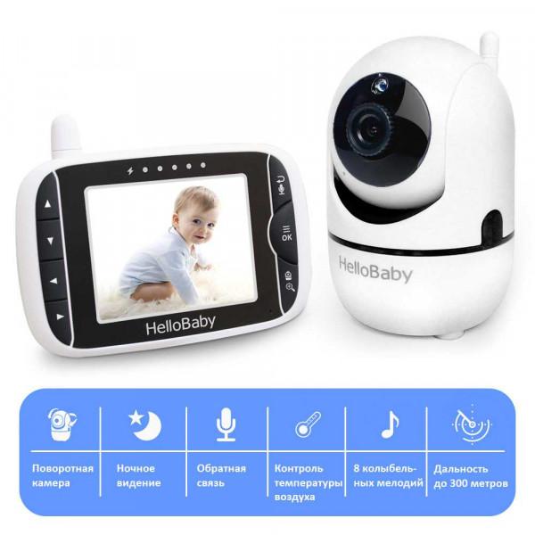 Видеоняня HelloBaby HB65 с экраном 3,5 дюйма и поворотной камерой