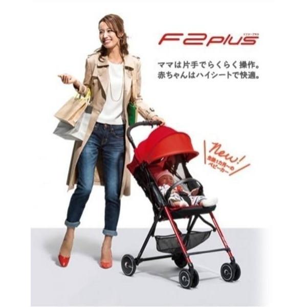 Combi F2 Plus прогулочная коляска